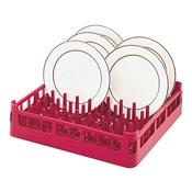 Vollrath 52695 Signature Plate Rack - Vollrath Warewashing and Handling Supplies